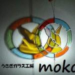 うさぎガラス工房 moko