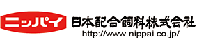日本配合飼料株式会社