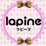 lapine(ラピーヌ)