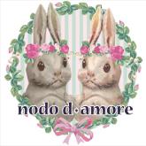 nodo d*amore